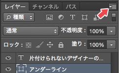 blog_151220_02