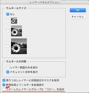 blog_151220_03