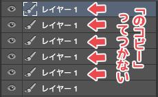 blog_151220_03_b