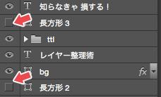 blog_151220_06