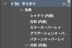 blog_151220_07
