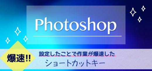 blog_160219_main