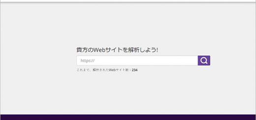 QUWASY画面スクリーンショット画像
